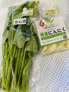 空心菜と発芽にんにく