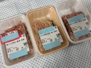 鶏ひき肉各種