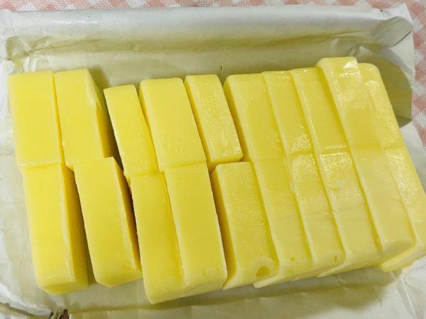 バター10g×20切