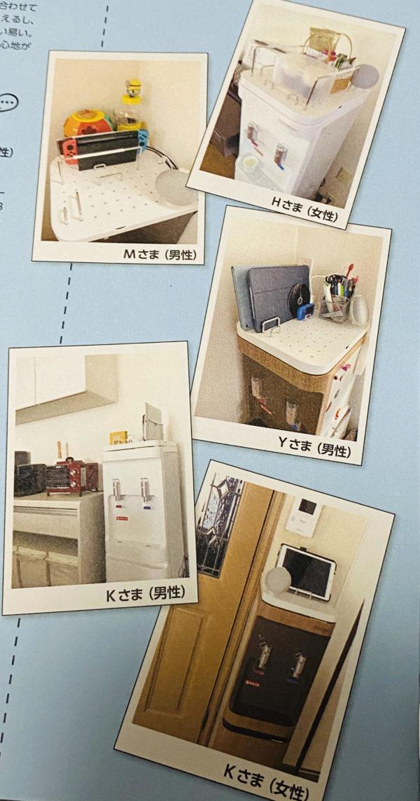Google Home Mini の使い方