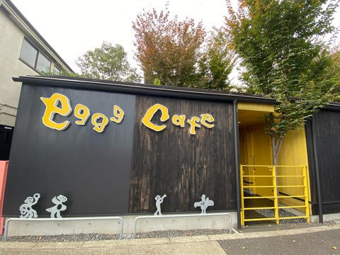 eggg Cafe