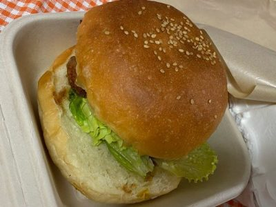 eggg Burger(テイクアウト)